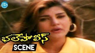Bhale Police Movie Scenes - Kitti Reveals His Flashback To Ritu Shilpa | Devi