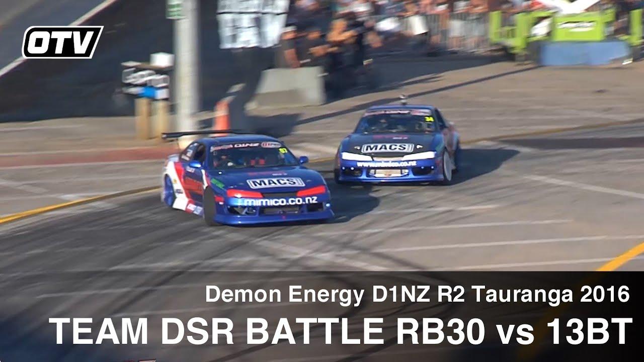 Team DSR - Adam Davies 13BT 180sx VS Dave Steedman RB30 S14 - D1NZ Drifting R2 Tauranga 2016