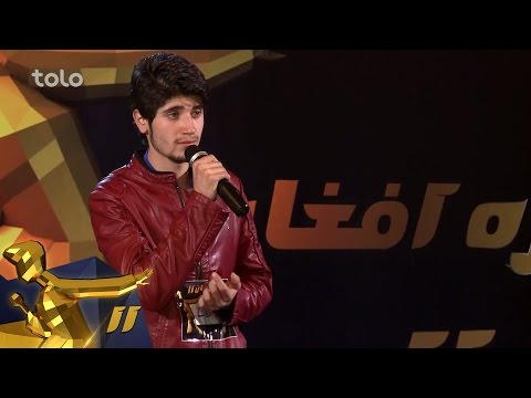 Afghan Star Season 11 - Kabul Audition - Faisal Noori / فصل یازدهم ستاره افغان - فیصل نوری