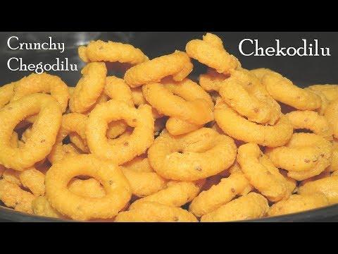 చెకోడీలు కరకరలాడాలంటే పిండిని ఇలా కలిపి చూడండి-Chakodi Recipe in Telugu-crispy chegodilu