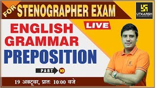Preposition | Part - 10 | English Grammar | For Stenographer Exam | By Lal Singh Sir
