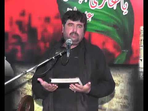 Zakir Aamir Abbas Rabani  Majlis 6 Muharam Ashra Farooq Colony Sargodha video