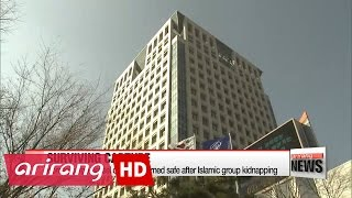 Korean captain held captive by Islam exremists returns home