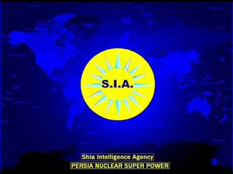 S.I.A. - Shia Intelligence Agency
