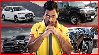 MS Dhoni Cars and Bikes Collection - Indian Cricketer * Captain Cool Cars and Bikes Collection