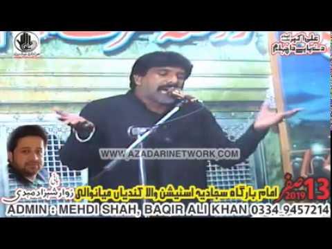 Zakir Saif Khokhar & Zakir Shaukat Nayyer | Majlis 13 Safar 2019 Kundian Mianwali |