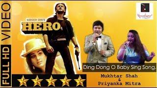 Ding Dong O Baby Sing - डिंग डोंग ओ बेबी सिंग from Hero (1983) by Priyanka Mitra and Mukhtar Shah
