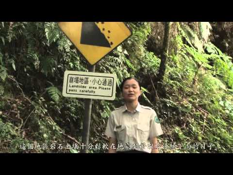 [行動解說員]陽明山國家公園-絹絲瀑布步道