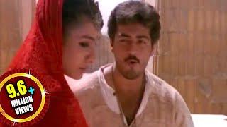 Priyuralu Pilichindi Movie    Emicheya Mandune ( Gandhapu Galini ) Video Song    Ajith,Tabu