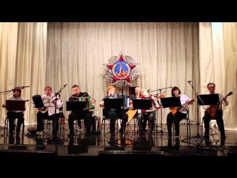 Ансамбль народных инструментов (преподаватели) 2013г