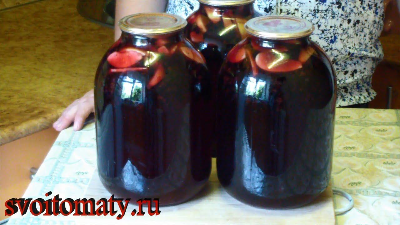 Компота из черной смородины с яблоками