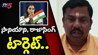 Remove Sania Mirza As Telangana's Brand Ambassador Says BJP MLA Raja Singh