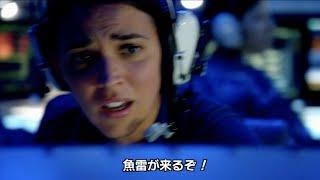 ザ・ラストシップ シーズンファイナル 第1話