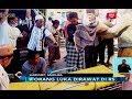 Gempa 6,3 SR Situbondo Menewaskan 3 Warga Sumenep - iNews Siang 11/10