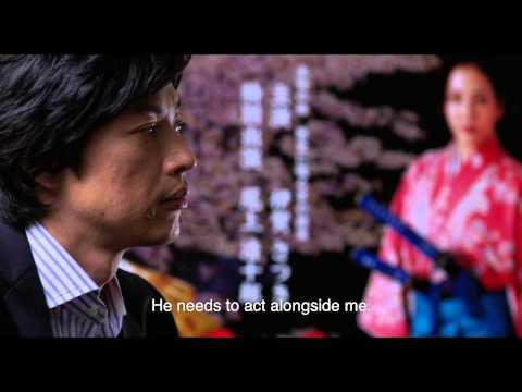 Uzumasa Limelight - Trailer