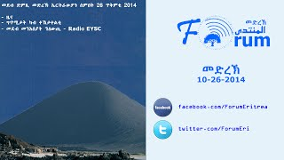 Eritrean FORUM: Radio Program - ድምጺ መድረኽ - Sunday 26, October 2014