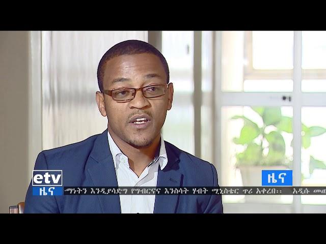 Scholars About Current Ethiopian Politics