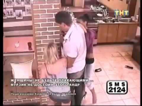 Драка Дом 2 Оксана Стрункина Либерж Кпадону