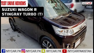 TEST DRIVE REVIEW OF SUZUKI WAGON R STINGRAY TURBO (T)