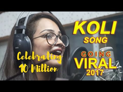 Koliwada Jhingla | Koli Songs 2017 | Eastindian Songs 2017