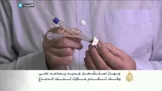 جهاز استشعار للمساعدة في حالات تلف الدماغ