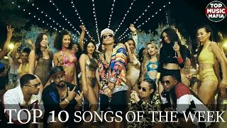 Top 10 Songs Of The Week - January 21, 2017