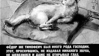 Детский кинозал Диафильм Каштанка