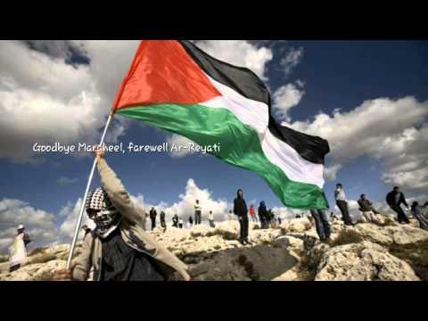 Junior Chills - For Palestine
