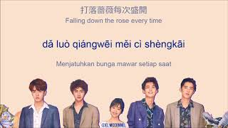 SUB INDO WEI QI QI  LOVE EXISTS  Ost Meteor Garden