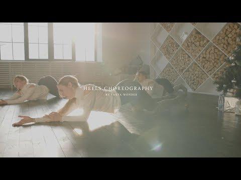 ТАНЦЫ|Tanya Wonder|Heels Choreography