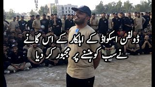 Dolphin Squad Member Funny Song | 2019