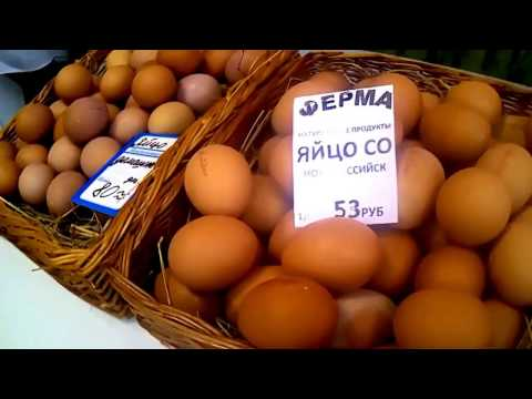 АНАПА цены в магазине ФЕРМЕРский 2017. Prices On Natural Products 2017 In Russia's Anapa
