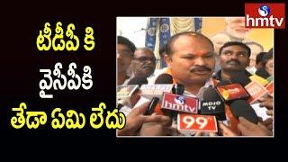 BJP Leader Kanna Laxminarayana Slams YCPandamp;TDP    BJP Membership Drive   hmtv