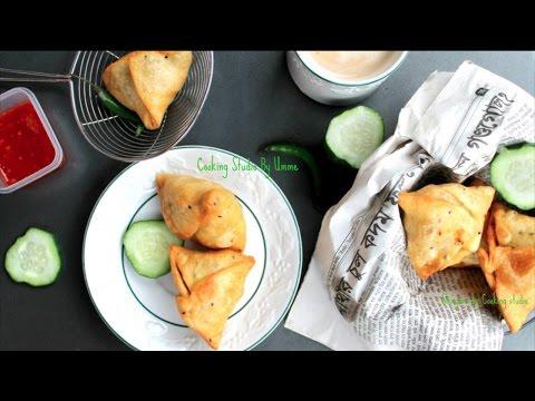 Bangladeshi Style Shingara/Singara||How To Make Shingara/Singara
