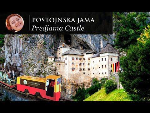 Словения Предъямский замок и Постойна пещера