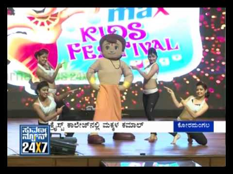 Bangalore First - Seg _ 3 - 19 May 13 - Suvarna News