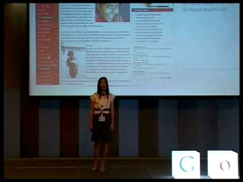 Google AdSense Introduction