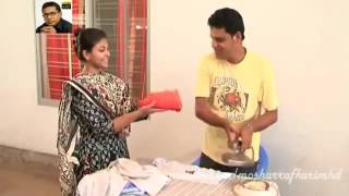 Bangla fnf natok