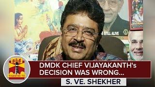 DMDK Chief Vijayakanth's decision was Wrong : S. Ve. Shekher – Thanthi Tv