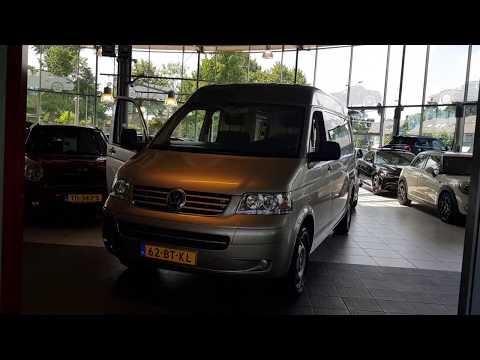 VW Transporter V6 WWW.EAFAUTOS.NL Voorschoten