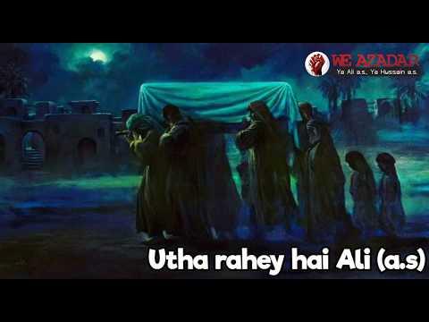 Qabr e Zahra Bana Rahe Hain Ali| Mir Hasan Mir 2020