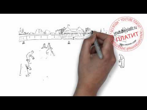 Видео как нарисовать цирк карандашом поэтапно