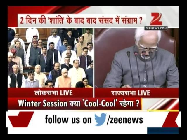 Winter Session Day 1: Deceased members remembered in Rajya Sabha