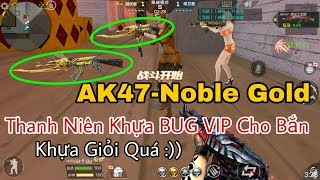 CF Mobile/CF Legends | Tường Được Khựa BUG Súng VIP Cho Bắn Haizz !! | Tường Trần CFM