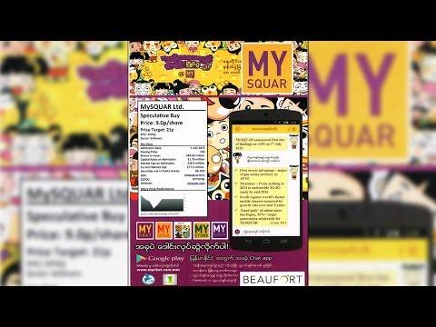 The emergence of MySquar in Myanmar