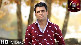Kamal Hassan - Taq Taq e Paye OFFICIAL VIDEO