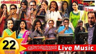 Sooriyan FM Live Stream