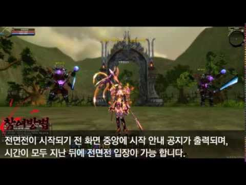 "BP Online ""ALL OUT WAR"" - Full 3D Web-Game in Thailand"