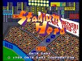 Stadium Hero スタジアムヒーロー Arcade cheat アーケード チート