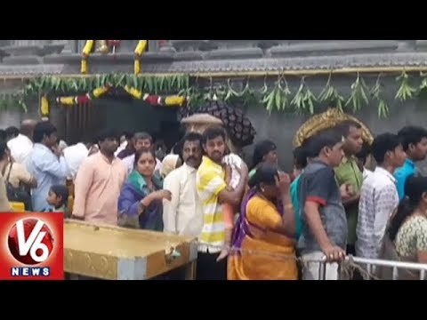 Devotees Throng To Yadadri Lakshmi Narasimha Swamy Temple As Shravana Masam Begins | V6 News